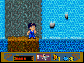 Ootake PcEngine Jackie Chan Action Kung Fu
