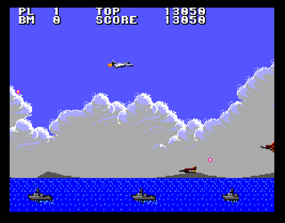 Sega Master System Kindred Aerial Assault