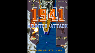 Arcade MameUI 1941 Counter Attack