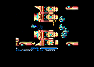 Amstrad CPC Caprice Forever R-Type 128kb 2