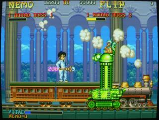 Arcade:Mame:Plus:0.154:NPC:Nemo:Capcom:1990