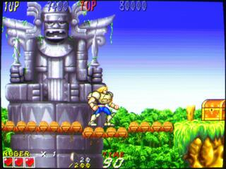 Arcade:Mame:Plus:0.158:King of Dynast Gear:Ez Graphics:1998