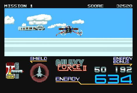 Amiga:WinUAE:Galaxy Force