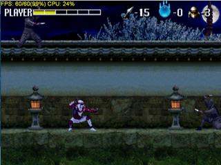 Sega Saturn - Nova - Shinobi Legions