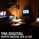 "[ATARI] YM Digital ""White Mouse Ate a Cat"""