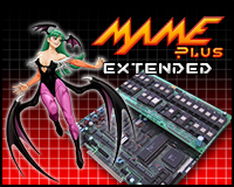 MameExt Plus!