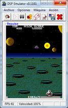 DSP Emulator 0.11b1 WIP (21/02/11)