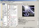 [Arcade] ThunderMAME32UI+ aka Kaminarimame UI+ 0.160X  (2018.5.22)