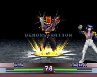 Sony:Playstation:PSX:hps1x64:Toshinden 4 (a.k.a. Toshinden Subaru):TAKARA Co., Ltd.:Tamsoft Corporation:Aug 12, 1999: