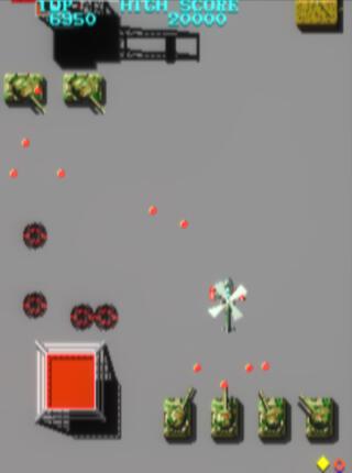 Arcade:Mame:0.150:HLSL:Tiger Hell:Taito:1985