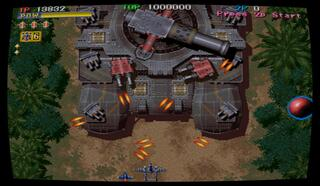 Arcade:Raine:1944 Loop Master:Capcom:2000