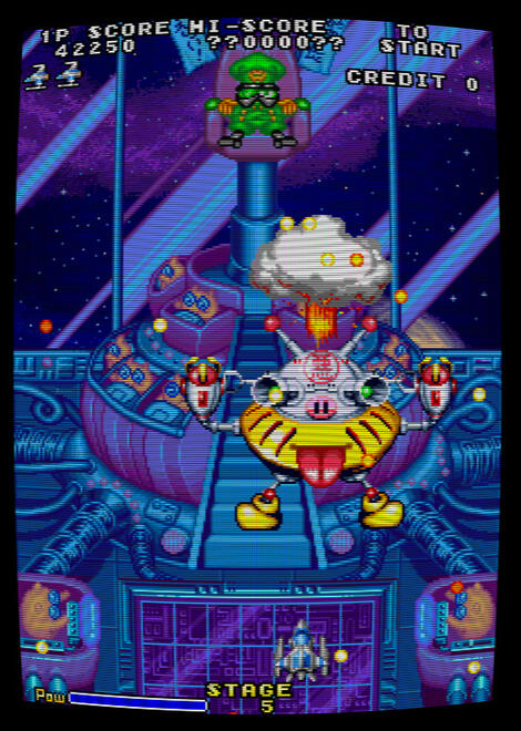 Arcade Raine:Arcan:Space Invaders '95:Taito:1995