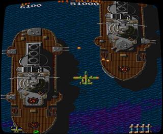 Arcade:Raine:Fighting Hawk:Taito;1988: