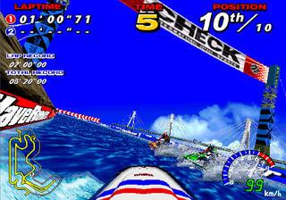 Arcade:Sega:Model2:Model2Emulator:Nebula:Wave Runner:Sega:1996