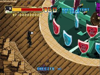 Arcade:NeoGeo:HbMame:Crouching Pony Hidden Dragon:2014: