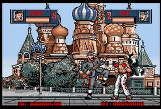 Amiga:WinUAE:Human Killing Machine:GO!:Tiertex Ltd.:1989:
