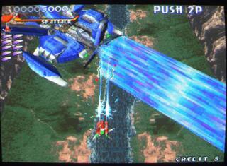 Arcade:MameUI:x64:0.155:RayStorm:Taito:1996
