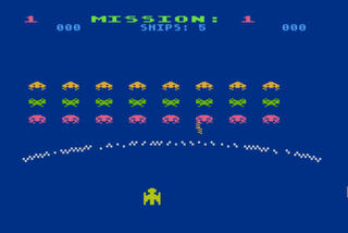 Atari:XE/XL:Altirra:Gorf:Roklan Corporation:Bally Midway Manufacturing Co., Inc.:1982: