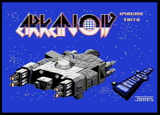 Atari:XE/XL:Altirra:Arkanoid (loader screen):Imagine Software:Taito Corporation:1987: