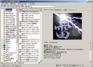 ThunderMame GUI
