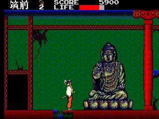 Multi:Sega Master System:SMS:Emulicious:Keisdeiden