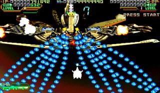 Raine Mars Matrix Shump Arcade