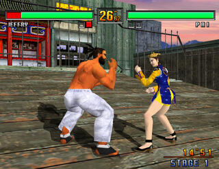 Supermodel Virtua Fighter III