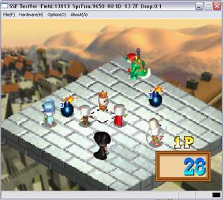 SEGA:Saturn:SSF:Bomberman Wars (Hudson Soft, 1998)