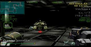 SEGA:Saturn:SSF:Robotica Cybernation Revolt(E)