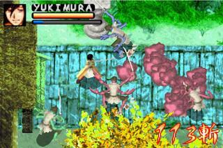 GBA:VBARR:Samurai Deeper Kyo