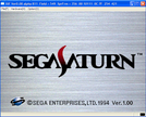 [SEGA] SSF 0.12 r18 Test Version 11/11/2020