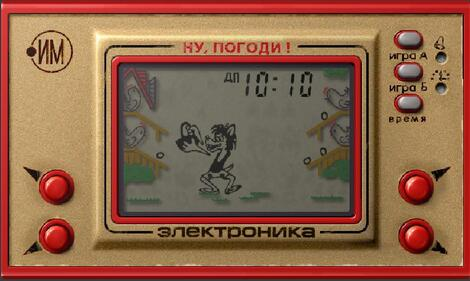 Game&Watch GameBase:Dax:HandHeld:Nu pogodij! 3D:Elektronika:remade:cXcRew:2003: