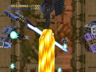 SEGA:Saturn:Yababuse:Radiant Silver Gun:ESP:1998