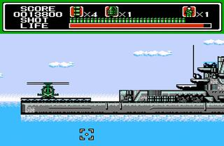 NES:FCEULTRA:Mechanized Attack:1990:SNK