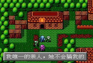 NES:Nintendo8:Famicon:FceUltraX:Fan Kong Jing Ying