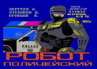 Egzotyczne:Rus:Virtual:Vector:06c:Robocop:Policyjskij robot:1995: