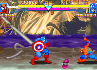 Arcade:Final:Burn:Schuffle:Marvel Super Heroes:Capcom:1995:CPS2