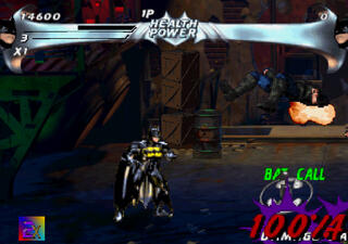 SEGA:Saturn:Yabause:Batman Forever: The Arcade Game:AcclaimEntertainment,Inc.:IguanaEntertainment,Inc.:1996: