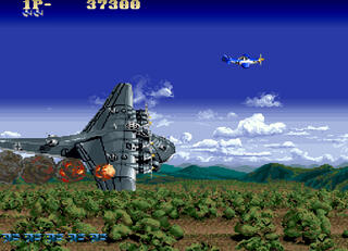 Arcade:Final:Burn:Schuffle:US AAF Mustang:UPL Company Limited:25th May. 1990)