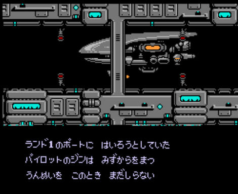 NES Nintendo:Famicon:HalfNes:Java:LaGrange Point:Konami Corporation:Konami Corporation:26.04.1991: