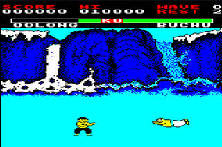 Acorn:BBC:Micro:Pantheon:Yie Ar Kung-Fu:ImagineSoftware:KonamiIndustryCo.Ltd.:1986: