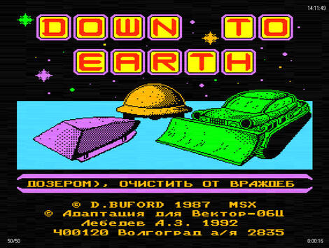 Egzotyczne:Virtual:Vektor:Down to Earth:1992