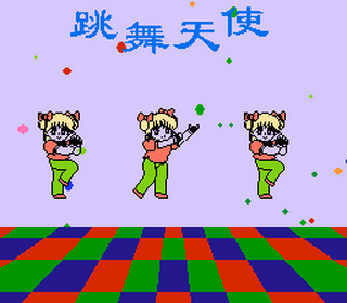 Nes:Nintendo:Fce Ultra:MM:Dance 2000 12-in-1
