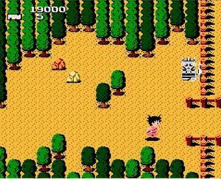Nes:Nintendo:Fce Ultra X:FCEUX:Dragon Ball - Le Secret du Dragon: