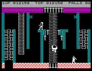 ZX:Spectrum:Sinclair:ZxMAK2:Bruce Lee:U.S.GoldLtd.:Datasoft,Inc.:1984: