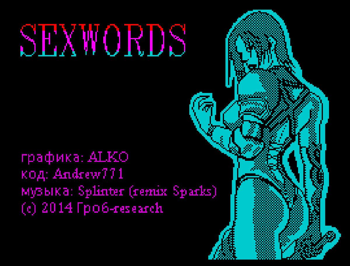 [2014][ZX]sexwords-trd.zip
